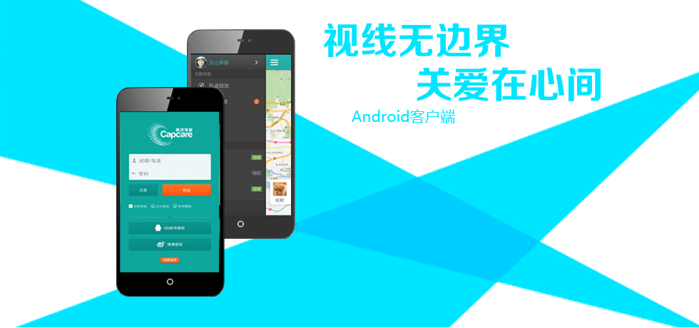 android 下载